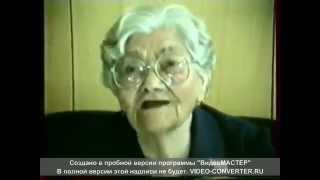 Слава Севрюкова . Человек обладающий сверхспособностями ( Агни Йога)