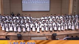 강북제일교회 1부 찬양대2015712  깨어라 먼동이 …