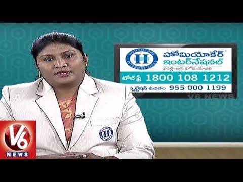 Migraine Problems | Reasons and Treatment | Homeocare International | Good Health | V6News