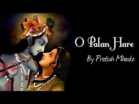 O Palan Hare Cover    Pratish Mhaske