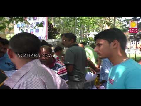 Inchara News @ 4 PM On 08/04/2018 Bangalore