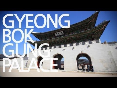 [서울 고궁] Gyeongbokgung Palace / 경복궁 / 하나투어 스티커