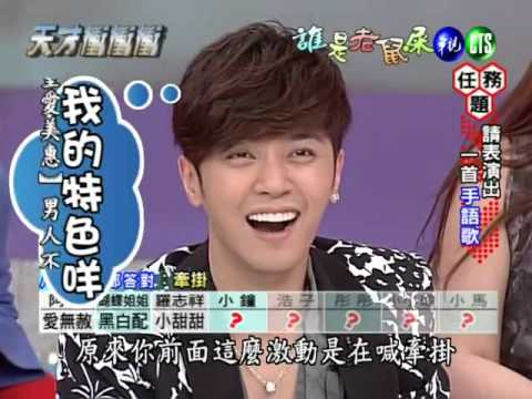 Show Lo - Sign language game - SO CUTE  (ENG SUBBED)