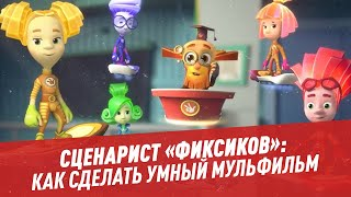 Как закладываются правильные идеи через мультфильмы? — Шоу Картаева и Махарадзе