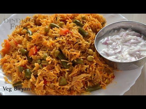 Vegetable Biryani / Veg Biryani in Pressure Cooker/ Lunch Box Recipe