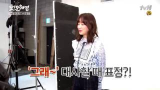 Video Another Oh Hae Young - BTS photoshot download MP3, 3GP, MP4, WEBM, AVI, FLV Mei 2018