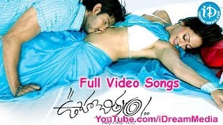 Ooha Chitram Movie Songs | Ooha Chitram Telugu Movie Songs | Vamsi Krishna | Kaveri Jha