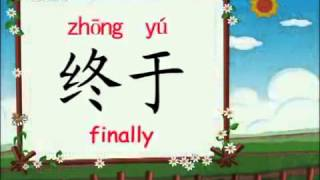 Growing Up with Chinese Lesson 26 Asking for directions   YouTubevia torchbrowser com
