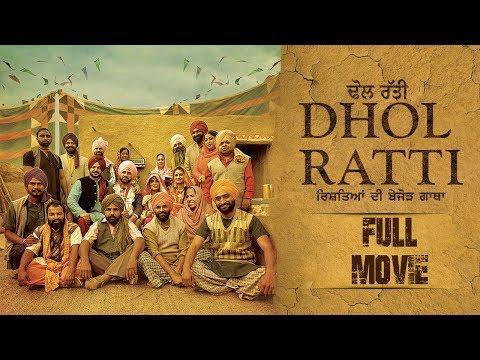 Dhol Ratti | Full Movie | Lakha Lakhwinder Singh, Pooja Thakur, Arsh Chawla | Latest Punjabi Movie