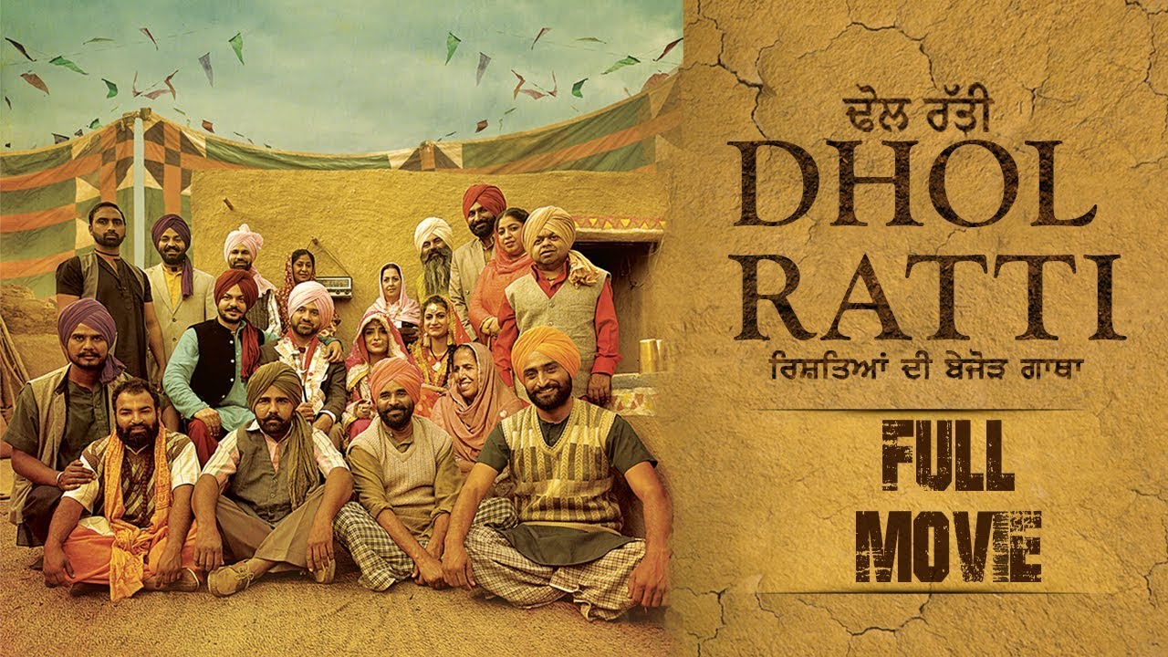 Dhol Ratti | Full Movie | Lakha Lakhwinder Singh, Pooja Thakur, Arsh Chawla | Latest Punjabi Movie