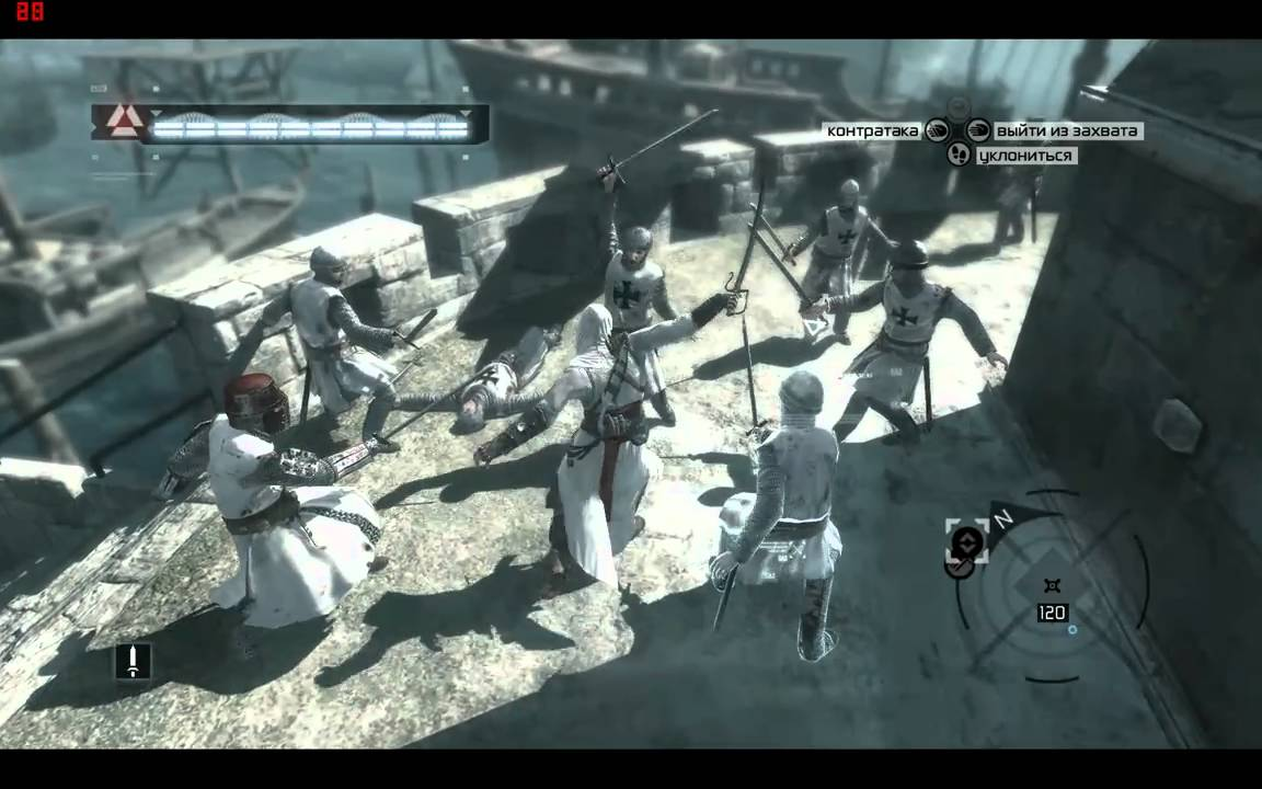 Assassin S Creed Altair Vs Teutonic Knights German Taunts