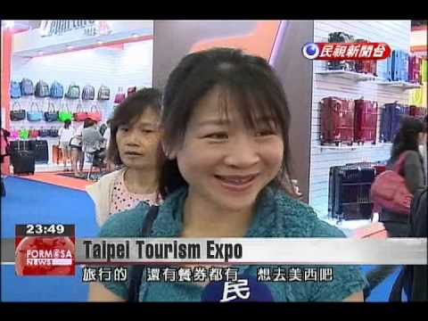 Travelers go deal hunting at Taipei Tourism Expo