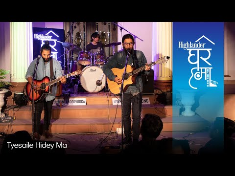 Highlander Ghar Ma Sessions: Tesaile Hidey Ma | The Elements