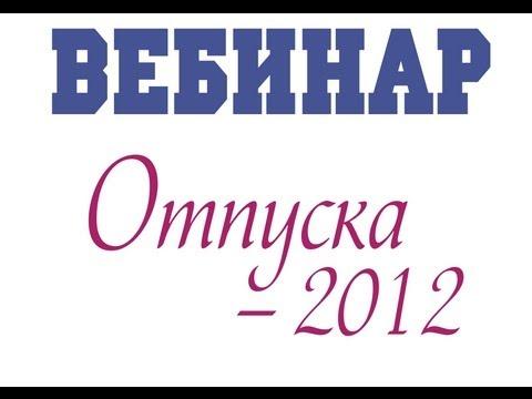 Бухгалтерские услуги для бизнеса в Хабаровске