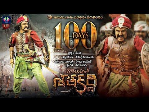 Gautami Putra Satakarni Completes 100 Days Today | Balakrishna | Fans Hungama | Telugu Full Screen