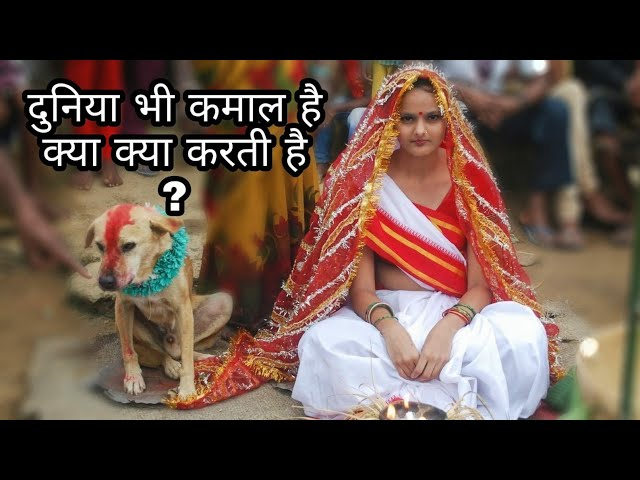 8 Most Antique Marriages In The World Never Seen Before.[HINDI]