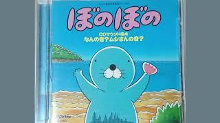 作詞:須賀響子 作曲:山川恵津 毎日がとてもつまらなくって いつだって負けそうになるの 恋をしていても遊んでても なんだか 先が見えない...