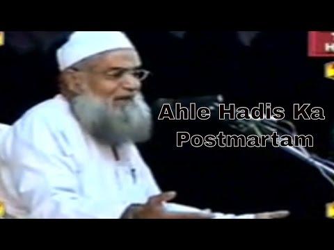 Ahle Hadis Ka Postmartam | Maulana Tahir Hussain | Islamic Bayan Video