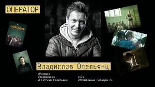 Download Притяжение 2 - трейлер Mp3 and Videos