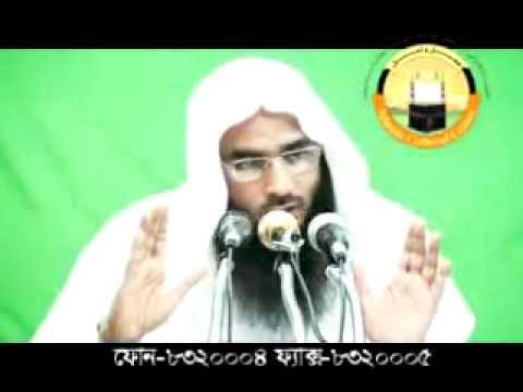 065 Bangla Tafseer surah Talak 3 9