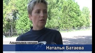 Участница велопробега из Альметьевска рассказала о маршруте «ночных ведьм»