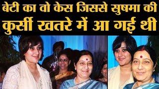Sushma Swaraj का अंतिम संस्कार करने वाली Bansuri Swaraj ने कभी Lalit Modi का Passport Case लड़ा था