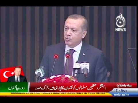 Turkish President's Complete Address in the Pakistani Parliament