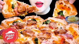 ASMR?PIZZA HUT ULTIMATE CHEESE…