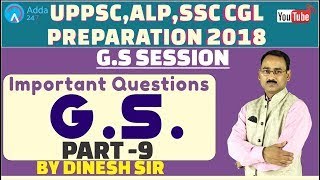 Most Important Questionnaire' of G.S. Part 9 | UPSC, ALP ,SSC CGL|DINESH SIR thumbnail