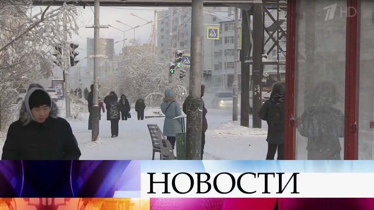 Сибирь накрыли аномальные морозы.