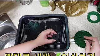 [콘테스트]은둔형 외톨이를 위한 집콕놀이용 수경재배