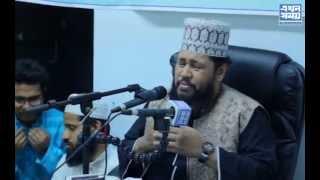 Tariq Monowar At Jackson Height Islamic Center In New York 10:10