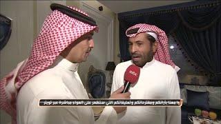 الأمير محمد بن فيصل يفتح قلبه لـ #صدى_الملاعب ويوجه رسالته لجمهور #الهلال