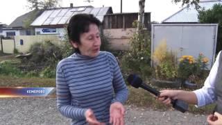 В Кемерове наркоманы обещают поджечь дома местных жителей