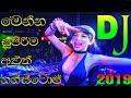 Sinhala New Mix || DJ NONSTOP || Sinhala Old Song Mix Dj 2019 | Fun To Fun Dance Mix Mp3