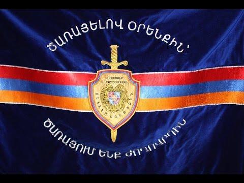 Реформы в Полиции Республики Армения: отчет обществу