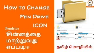 How to Change Pendrive/Hard drive Icon | In Easy Method | Tamil - Master Technical