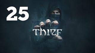 Прохождение THIEF — Часть 25: Катакомбы