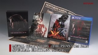 METAL GEAR SOLID V: THE PHANTOM PAIN_gallery_4