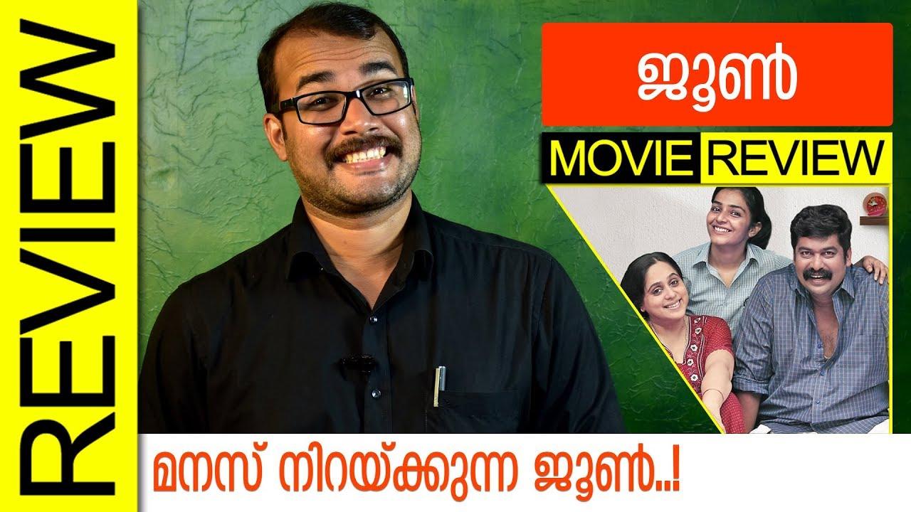 June Malayalam Movie Review by Sudhish Payyanur | Monsoon Media