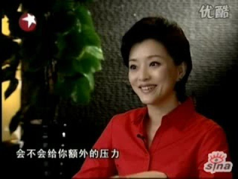 Yang Lan interviews with Kobe 2