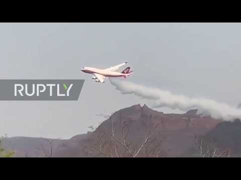 Bolivia: Firefighting 'supertanker'