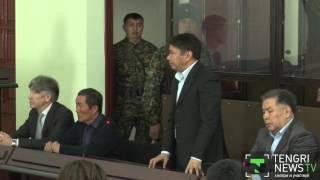 Как проходят предварительные слушания по делу 'Астана ЭКСПО-2017'
