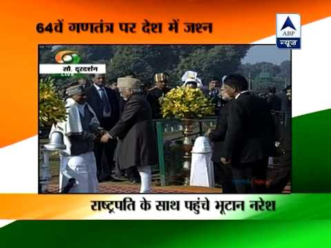 Bhutan King chief guest at Republic Day parade
