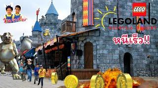 เอาตัวรอด Temple Run ยักษ์วิ่งไล่หนีลาวา!! ปราสาทยักษ์ในเลโก้แลนด์ สวนสนุกวิเศษ - วินริว สไมล์