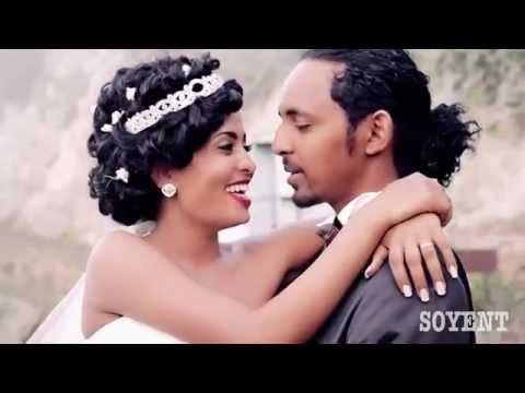 Semhar Yohannes - MANAYE | ማናየ | 2015 Eritrean Wedding Song