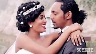 Semhar Yohannes Manaye  ማናየ  2015 Eritrean Wedding Song