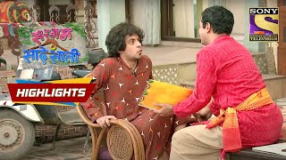 A New Member In Guruji's Group?  | Sargam Ki Sadhe Satii | Episode 27 | Highlights