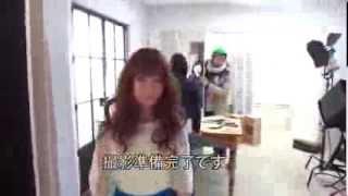 「涙が止まらないのは」(2014年3月26日リリース)のMUSIC VIDEOメイキ...