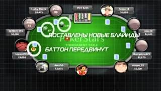 Уроки школы покера PokerStars: Как образуется комбинация